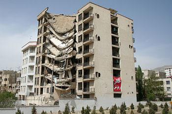 بیمه عیوب اساسی و پنهان ساختمان
